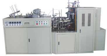 Paper Cup Making Machine  Buy Paper Cup Handle Making